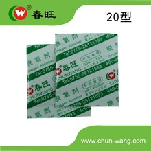 Alibaba China Eco-friendly wholesale oxygen absorber/oxygen absorber bag