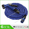 Expandable hose as seen on TV with 7 function gun shrinking garden rubber hose