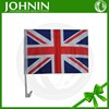 2015 top quality car usage type uk supplier wholesale UK car flags