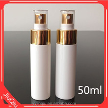 fine material plastic 50ml amber PET bottle with good quality and competitive price and good quality