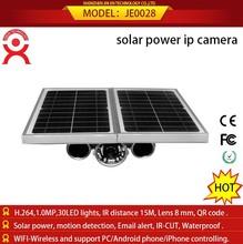 solar flower camera sharp ccd wireless outdoor ip cameras outdoor cctv camera case