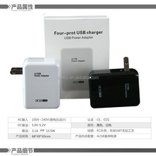 Alibaba Express Wholesale Universal Travel Charger 4 Ports 5V 3.1A Usb Mobile Wall Charger