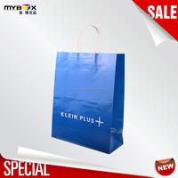 Factory Price direct sale kraft paper shopping bag