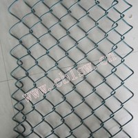Chain link fence for playground