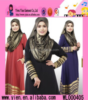 Elegant Evening Dress For Muslim 2015 Top Evening Dress For Muslim