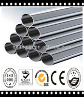DIN 1.4372 1.4373 1.48711.4319 hot drawn stainless steel round pipe/tube