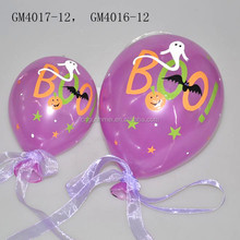 factory supplier hotsell fashion good quality glass balloon with led light