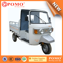 POMO-2015 hot selling products White Horse WH20 three wheel motorcycle made in china