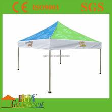 custom logo design gazebo tent, canopy tent, stretch tent -- free design artwork