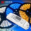 4 channels rgbw dc12v-24v dmx512 decoder led driver