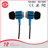 2015 New Factory made Metal housing in-ear noise-isolating cheap earphone