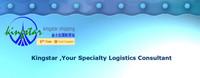 LCL service ocean shipping to Surabaya by Shenzhen Kingstar Shipping,Guangzhou,electronics products--Russel