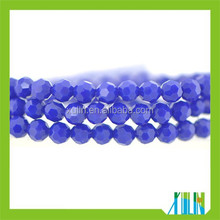 Free Samples! 32 Cut 5000 Round Crystal Sphere Glass Beads
