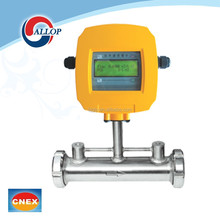magnet stop water meter