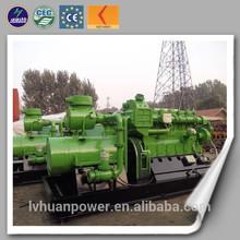 combinada de calor y de energía de alta eficiencia ce y la iso verde de energía eléctrica de la planta de gas glp especificaciones