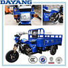 best selling ccc water cooled three wheel tricycle with good quality