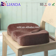 memory foam seat cushion with washing covers for office and car,pu foam car and office cushions,enhanced foam seat cushion