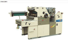YC56IINPS Double Color Numbering Offset Press Use/Makeed Toilet Paper in China Best Machine Manufacturer