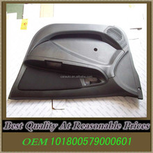 front right electric door inner trim assemble for geely mk spare parts