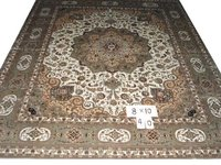 Silk Rugs, Silk Carpets, Persian Rugs, Aubusson Rugs, Aubusson Pillows With Factory Price! Seek For Local Agents!