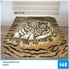 /product-gs/king-size-heated-tiger-fleece-blanket-60203413973.html