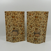 Custom dot printing draft paper bag with ribbon handles