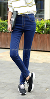 2015 new products jean 501 with custom jean and export surplus jeans for women
