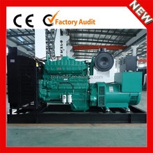 China high efficiency latest genset generator price