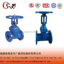 Stem gate valve with price