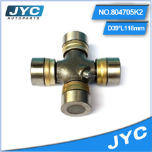 804705K2 Small universal joints for various Japanese car truck