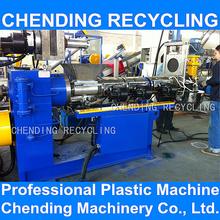 CHENDING plastics pet pe pp granulator granulating production line