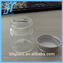 cosmetic cream jar glass 25ml with aluminium cap