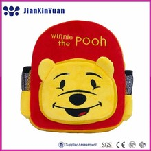 Bright color plush backpack toys for winnie