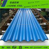Color coated PPGI/PPGL Corrugated Roofing material in coils