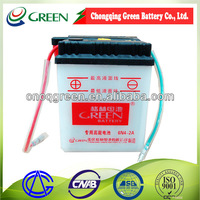 6N6-1D 6V 6Ah Motorcycle battery (dry cell rechargeable battery)