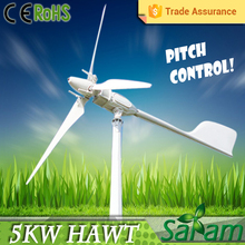 Family wind generator 5KW with Variable Pitch