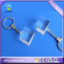 custom transparent clear cube shaped blank acrylic plastic keychain
