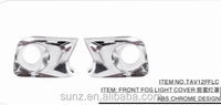 FRONT FOG LIGHT COVER CHROMED FOR TOYOTA AVANZA 2012 BEST SELLING CAR ACCESSORIES TRADE ASSURANCE SUPPLIER
