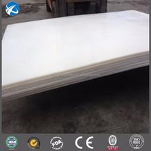 customized oem oversized uhmwpe sheet/uhmw plastic flexible cutting board
