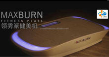 MB-TM03/EM02 Vibration Fitness Platform with Blue tooth MP3 MUSIC