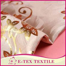 China Manufacturer High quality Blackout Plain polyester satin