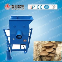 Automatic Mushroom Growing Bag Filling Machine/mushroom cultivation machine/Mushroom bagging machine