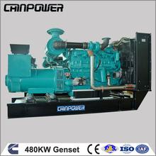Hot Price 480KW Diesel GenSet 50HZ 1500RPM/MIN, 3phase generator made in china