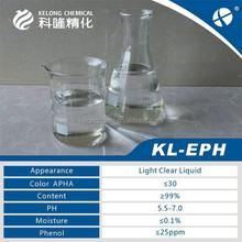 Cosmetic raw materials phenoxyethanol preservatives
