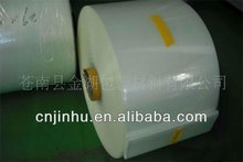 PA/PE/PP/EVOH-7-layer high barrier co-extrusion film PA/PE thermoforming nylon vacuum barrier bags film