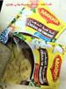 Halal Chicken Beef Shrimp Crayfish Vegetable Bouillon powder seasoning powder like maggie soup powder