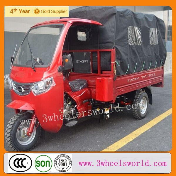 New 200cc Tricycle,New Cabin Tricycle Three Wheel Motorcycle,Tricycle for Sale