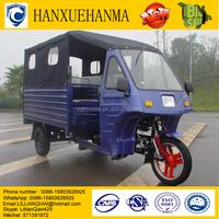 three wheel passenger motorcycle / three wheel bikes tricycle