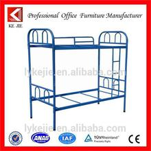 military bunk beds school/factory dormitary bunk beds double bunk beds for kids