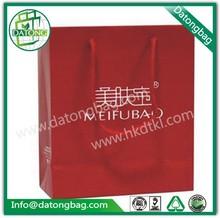 rojo de china mejor hecha a mano de diseño de papel bolsa de papel cosmética